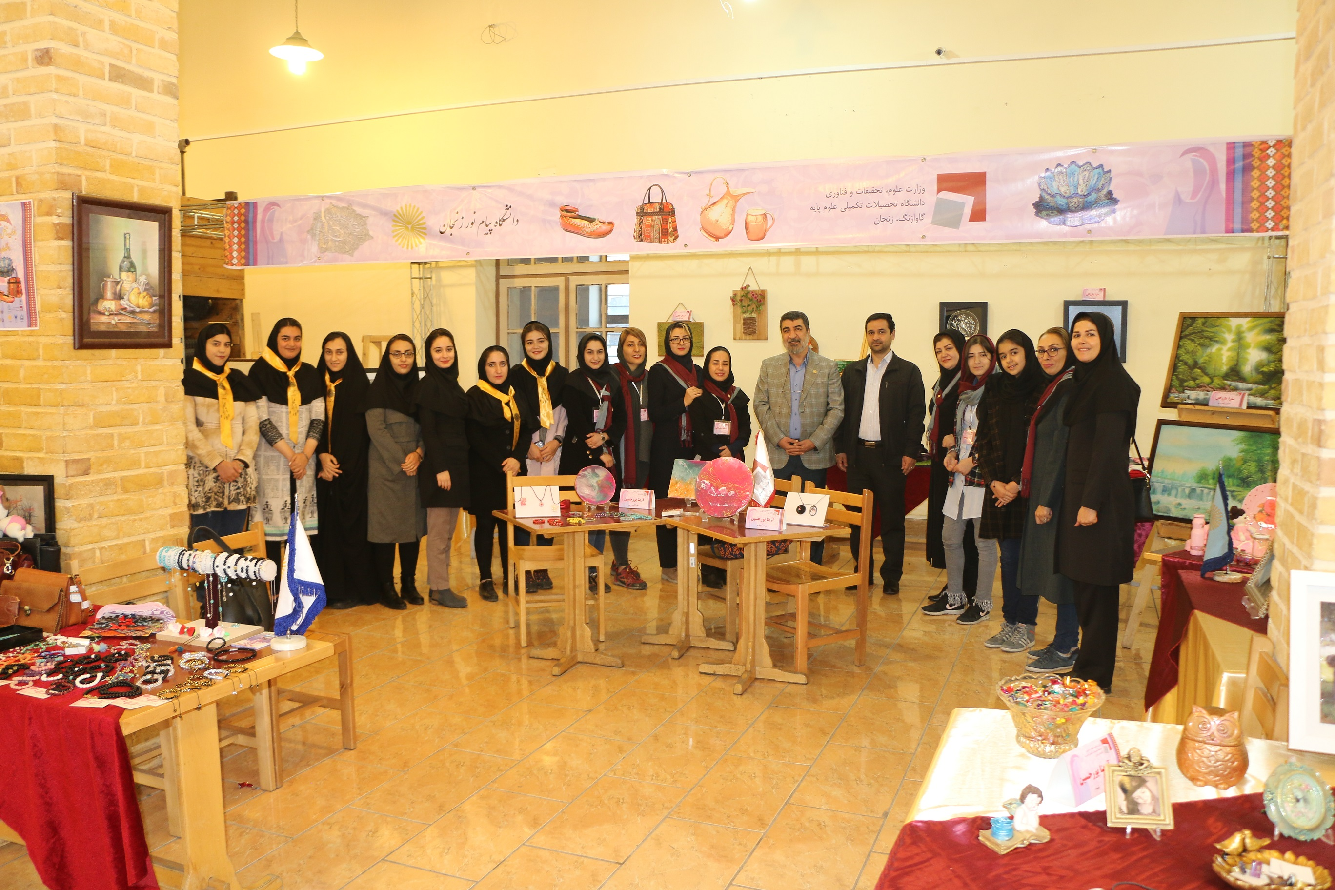"Active participation of IASBS women in ""Art & Culture Fair for Women from Zanjaan Universities"""