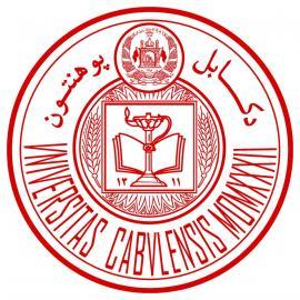 Condolences on the terror attack in Kabul University