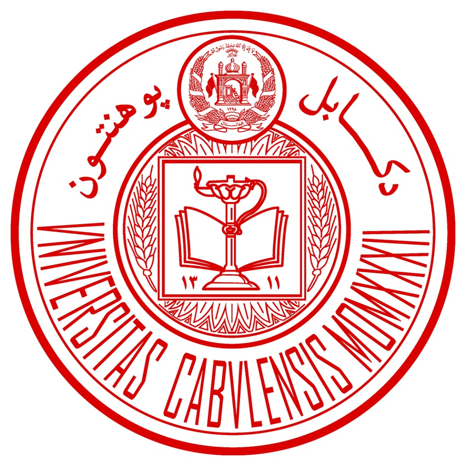 Condolences on the terror attack in Kabul University