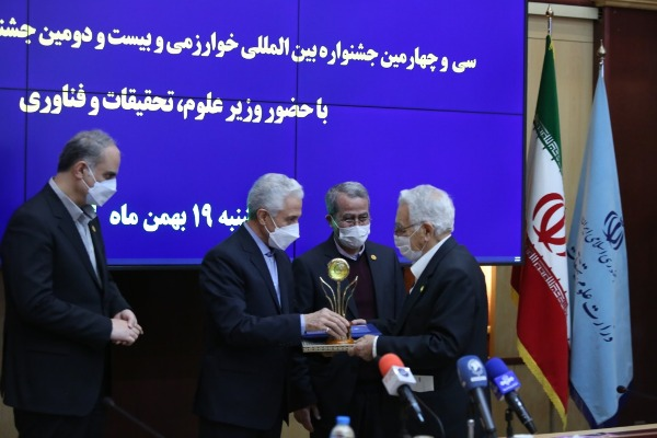 Prof Yousef Sobouti receives Special Award at 34th Khwarizmi International Award