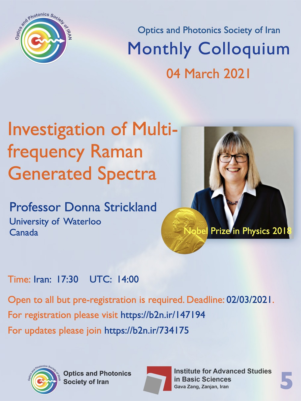 IASBS hosts Donna Strickland, 2018 Nobel Prize winner in Physics