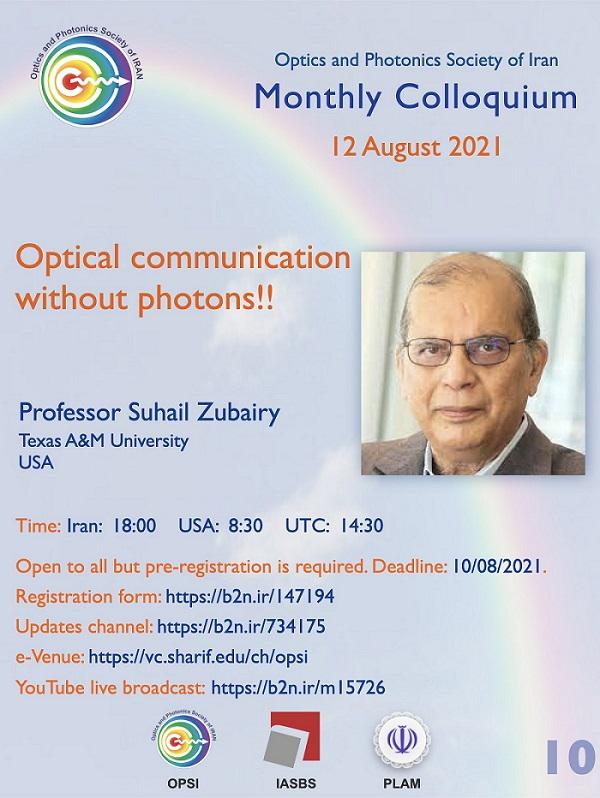 Prof M. Suhail Zubairy speaks in 9th OPSI monthly e-colloquium
