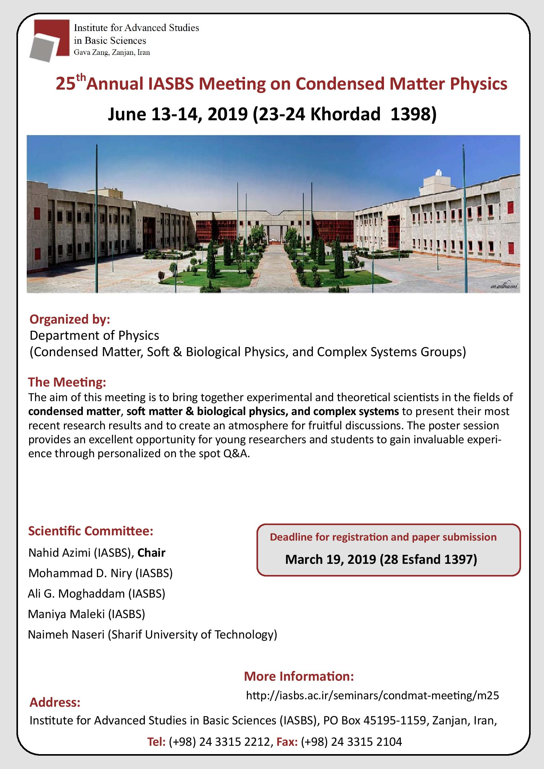 25th Annual IASBS Meeting on Condensed Matter Physics