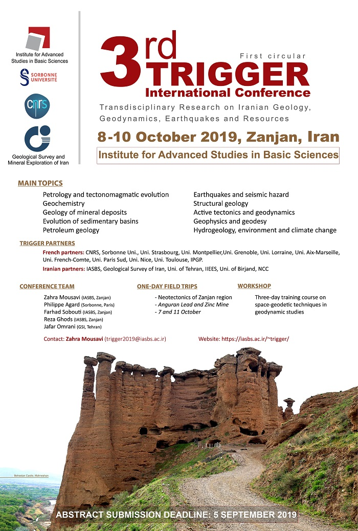 سومین کنفرانس بینالمللی علوم زمین تریگر 16 تا 18 مهر 1398